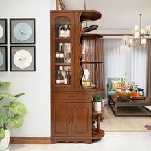 現代簡約中式客廳實木酒柜儲物柜1米廚房隔斷柜雙面屏風柜儲物柜