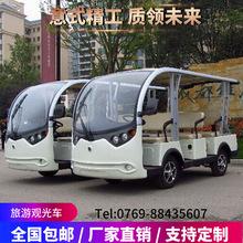 【廠家直銷】校園觀光車八人座鑫泰LT-S8 旅游景區樓盤電動觀光車