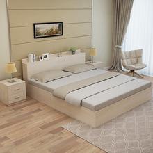 储物床简约双人实木1.8m榻榻米卧室1.5米气压高箱抽屉收纳储物床