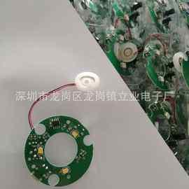 厂家生产销售加湿器电路板 控制板PCBA主板 微孔雾化片驱动线路板