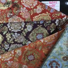 复古花纹织锦缎   高档中国风面料  暗纹提花布料手工DIY用布