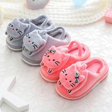 宝宝棉拖鞋女童冬季1-3岁2软底防滑婴幼儿男童室内居家小童棉拖鞋