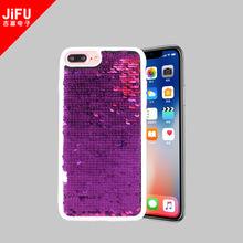 珠片手機殼適用于Iphone系列翻轉減壓魚鱗珠片保護套亮片手機殼