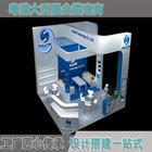 广州国际照明展特装效果图展位设计制作展台设计搭建装修施工安装