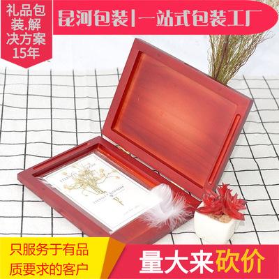深圳喷漆木盒、钱币包装包装厂家特产包装深圳包装精品包装盒