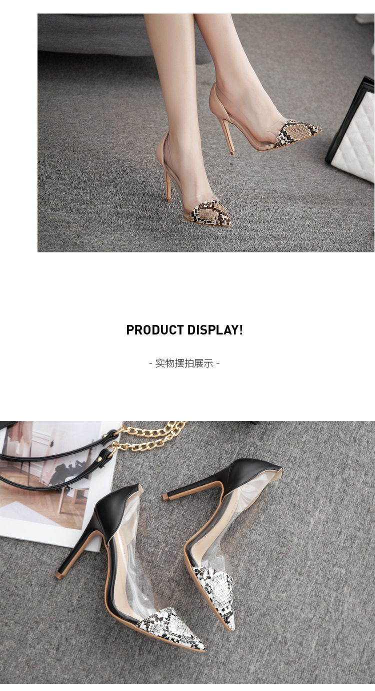 New snakeskin pattern transparent plastic high-heeled shoes NHCA200226