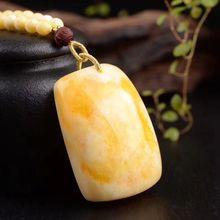 純天然琥珀原石女款雞油黃項鏈女毛衣鏈男正品白蜜掛件老蜜蠟吊墜