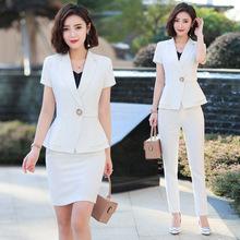 厂直销 短袖女白领职业套装酒店前台领班工服美容师影楼接待正装