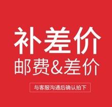 2019新款男士休闲裤修身运动裤春秋青年薄款裤子韩版潮流收口长裤