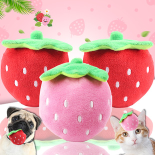 Embroidery red strawberry powder strawberry pet vocal plush toy dog toy cat toy pet supplies
