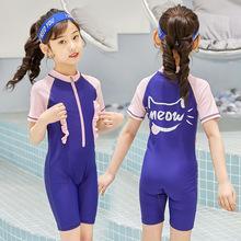 Bộ đồ bơi bé gái thời trang, màu sắc trang nhã, phong cách năng động