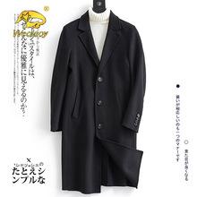 秋冬双面呢大衣男中长款风衣羊毛呢大衣无羊绒修身妮子外套男装厚