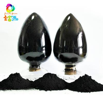 厂家直销溶剂型油化黑油溶性染料油墨专用染料黑蓝相黑