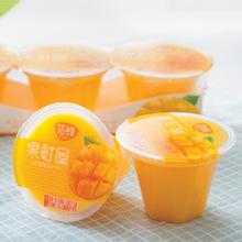 网红椰纤果布丁水果口味果冻优酪果汁型多口味水果浆300g休闲零食