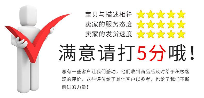 F-_AAAA客户信息、_五星好评_01