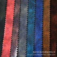 廠家直銷優質PVC皮革 1.1mm箱包手袋箱包面料 復古自然龜裂紋蠟感