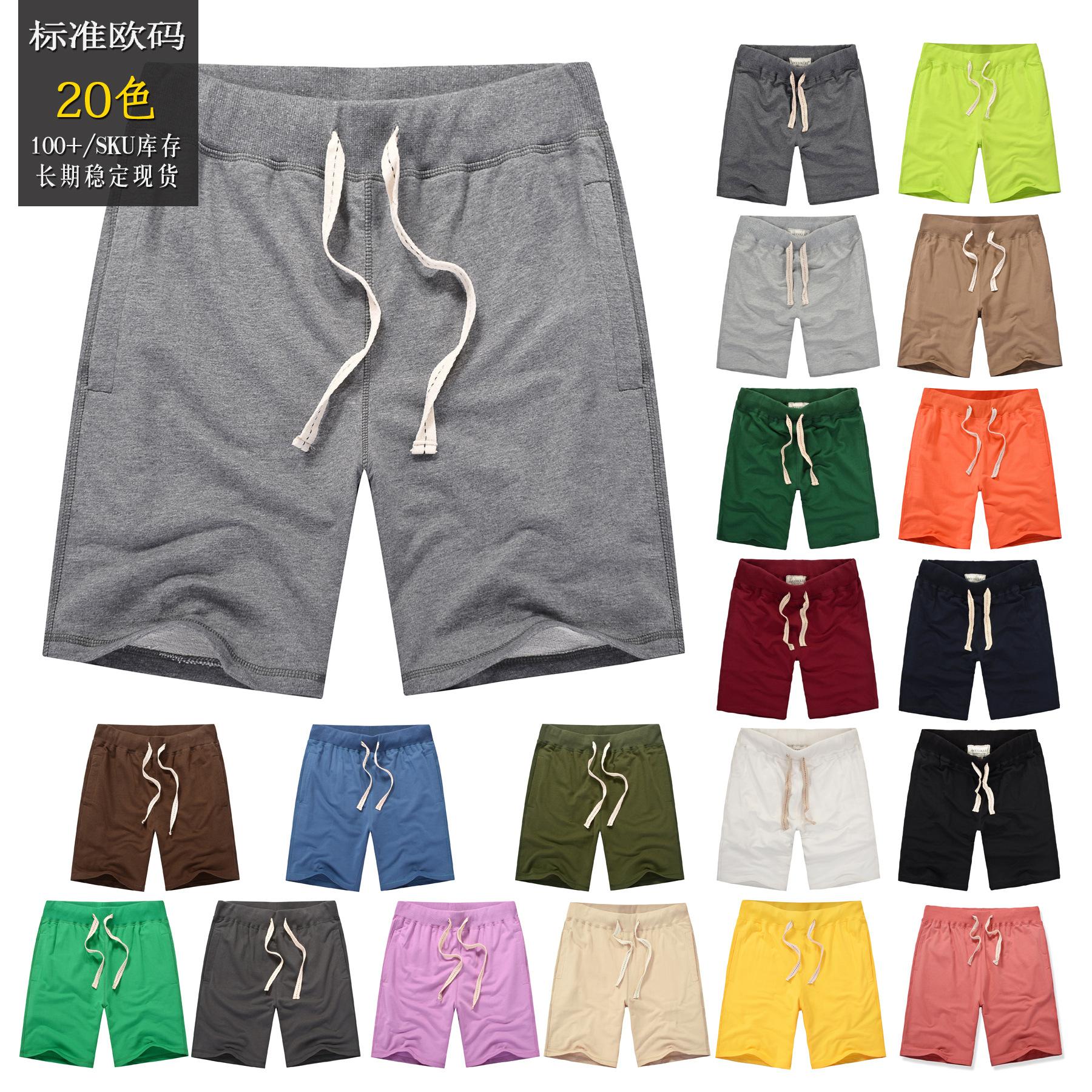 全棉男士短裤夏季休闲五分裤中裤沙滩裤大码抽绳运动裤男士大裤衩