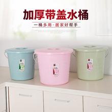 货源供应PP料加厚带盖水桶多用途磨砂桶储水塑料水桶家用手提批发