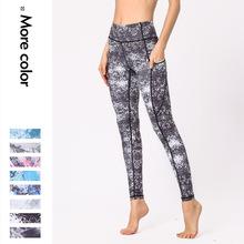 跨境新款女士瑜伽裤印花紧身裤户外运动健身瑜伽裤工厂直销