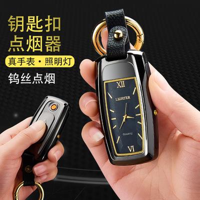 创意汽车钥匙扣打火机usb充电多功能挂件带灯手表点烟器广告定制