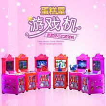 热卖2020新款小型机箱游戏机投币电动蛋糕屋游艺机儿童商用玩具车
