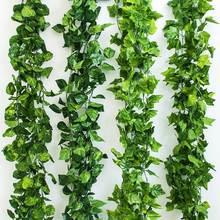 放真綠植花卉招牌可愛飾品歐式滕條綠色植物室內裝飾物墻青客廳