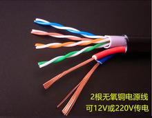 山東省濟寧市8芯GYXTW光纜中心松套管結構光纜