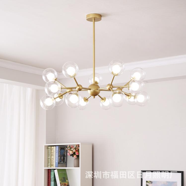 北欧客厅枝形玻璃球吊灯后现代餐厅泡泡灯美式个性卧室分子吊灯具