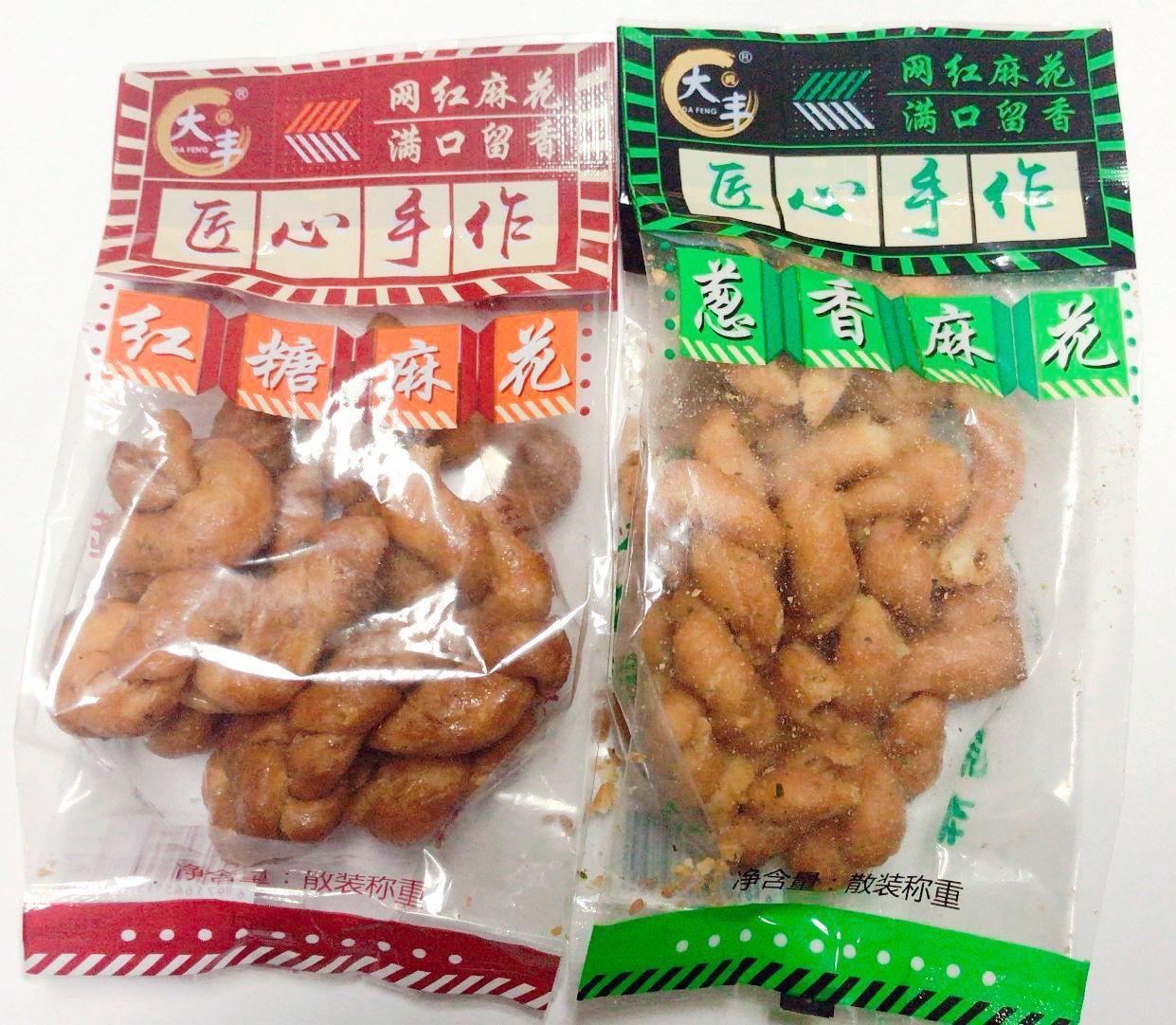 大丰麻花整箱4斤油赞子香葱红糖蛋黄味独立小包装宁波特产小零食