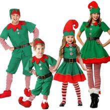 圣诞节儿童亲子装圣诞服小精灵圣诞服cosplay舞会男女圣诞节服装