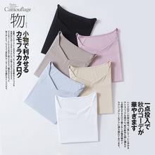 质感好19春夏新款凸显天鹅颈V领80支双面丝光棉T恤纯色短袖上衣女