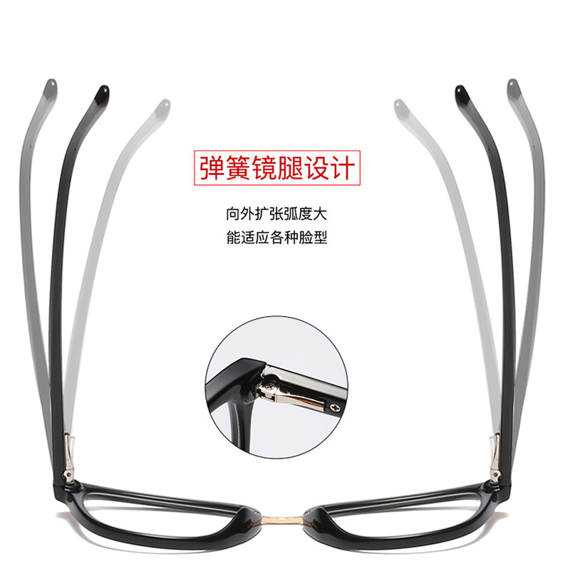 Plastic Fashion  glasses  (C1)  Fashion Jewelry NHFY0684-C1