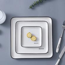 创意牛排盘子纯白西餐盘方盘家用陶瓷平盘点心碟酒店西式餐具套装