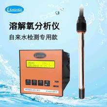 在线溶解氧检测仪 自来水厂 水质DO溶氧量检测仪 传感器探头