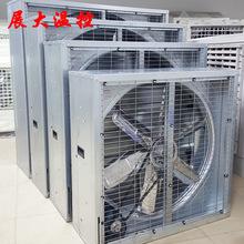 厂家直销通风换气设备负压抽风机工业排风扇1100*1100*400