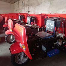 上海工程柴油电动三轮车 矿用翻斗自卸三轮车 建筑工地液压三轮车