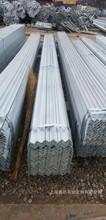 高锌层安钢镀锌角钢 电力厂专用国标 等边Q235B镀锌角钢