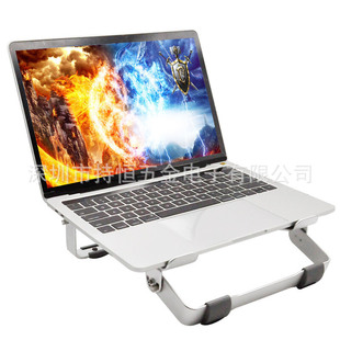 Aluminum alloy foldable laptop stand cooling base adjustable portable computer stand