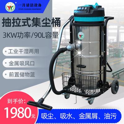 车间除尘吸尘设备 3KW大功率干湿两用吸尘机220V金属粉工业吸尘器