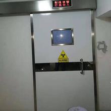 厂家直销各种型号X射线防护铅门价格合理工业探伤铅门