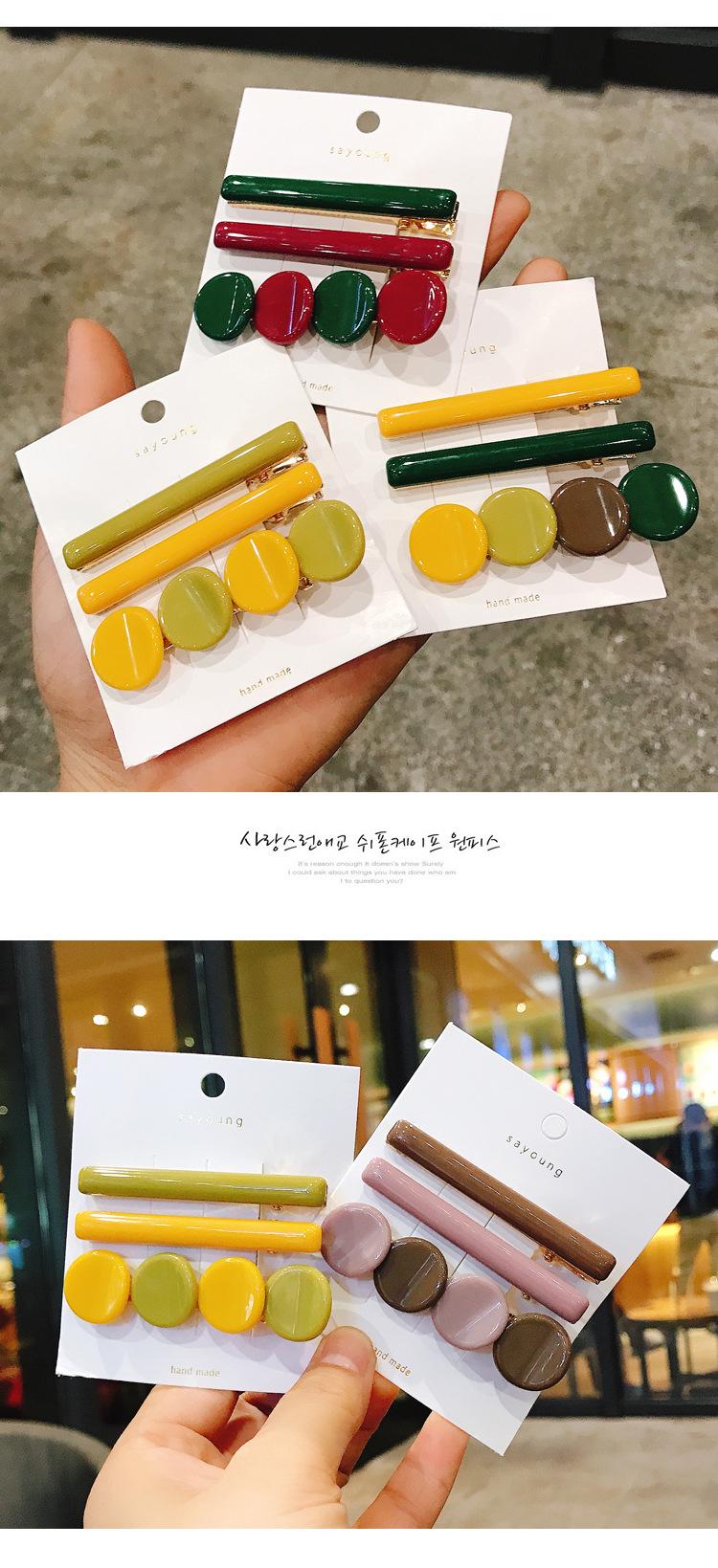 Cute colorful round bean hairpin female Korean simple word clip side clip girl fashion horizontal clip cheap hairpin wholesale NHDQ205871