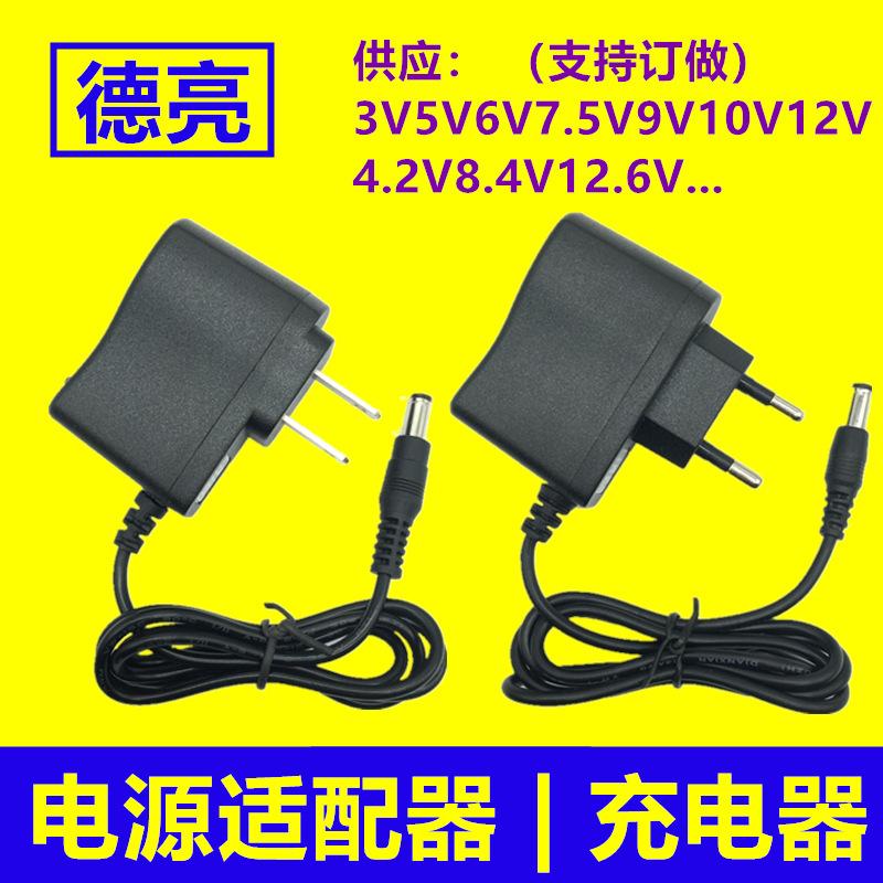 美規5V1A開關電源適配器3v1a 6V1A 9V1A 12V1A充電器歐規英規澳規