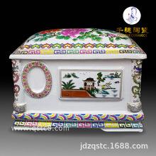 小規格骨灰盒 方形小型號骨灰盒 陶瓷骨灰盒批發廠家直銷價格便宜