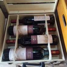 长城干红葡萄酒 木箱礼盒红酒批发 长城钻石解百纳中秋礼品红酒