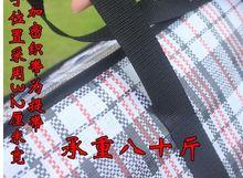 購物學生購物袋口袋打包袋灰色搬家袋袋裝行李袋特大大型編織袋