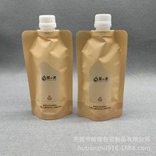 大口徑自立茶小米吸嘴袋加厚豆漿酸奶酒水飲料液體袋面膜化妝品袋