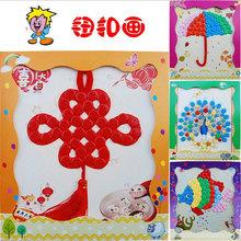 儿童手工粘贴画 幼儿园手工DIY制作材料包 3-6岁幼儿创意贴画