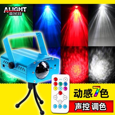 新款遥控LED水纹灯 7色海洋灯 动态水波纹云灯 舞台激光酒吧灯光