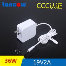 19V2A光療機開關電源適配器 19V2.1A筆記本充電器