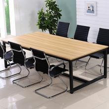 批发会议桌钢木大班台职员办公桌老板小型会议长条桌员工阅览培训
